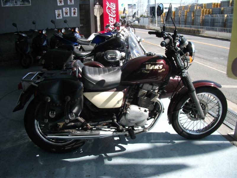DSCF5006